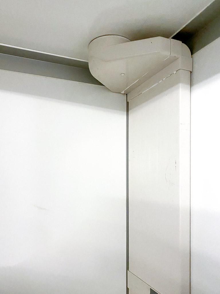Die Trockentrenntoilette im Wohnmobil